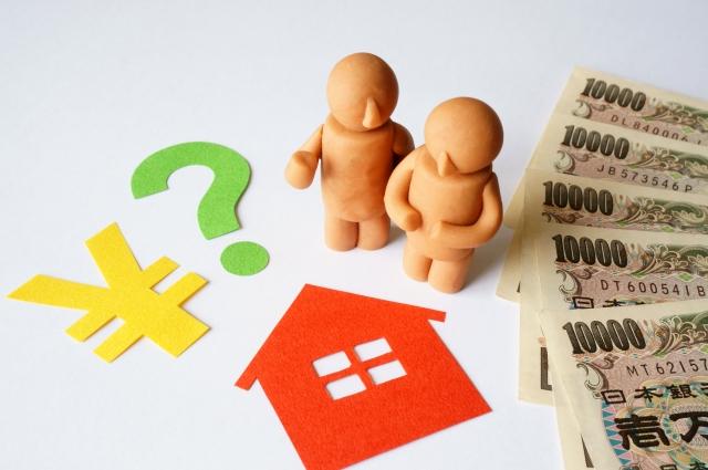 家屋の評価額はいくら?築年数によってどのくらい変わるの?