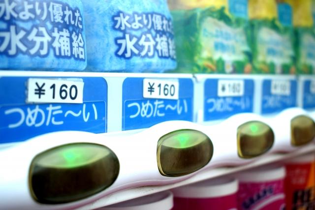 アパートに自販機を設置してジュースを売る!経費や利益は?