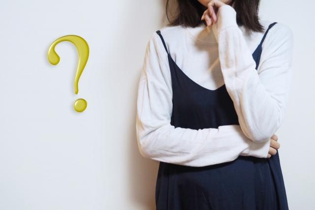 結婚して専業主婦になったら、年金の支払いは自分でするの?