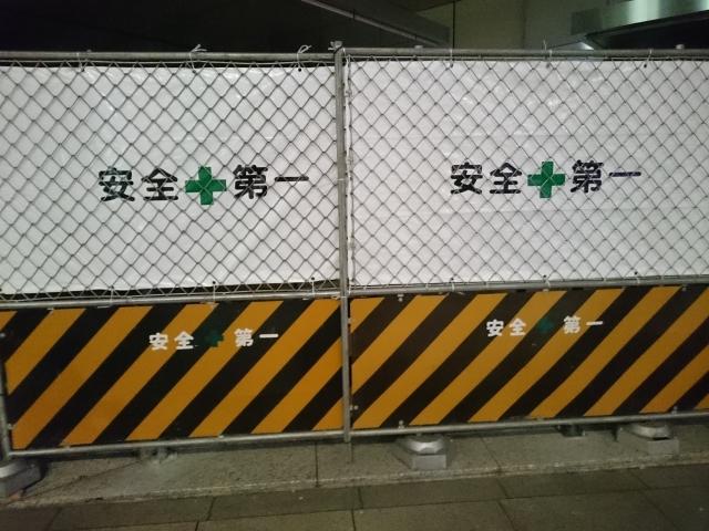 工事現場の看板にある建築主の名前は必ず書くべきなのか?