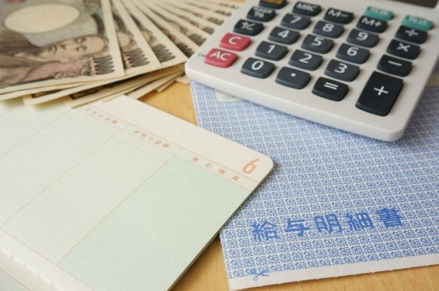 教えて!社宅の貸与に関する家賃や礼金、敷金の仕訳の方法