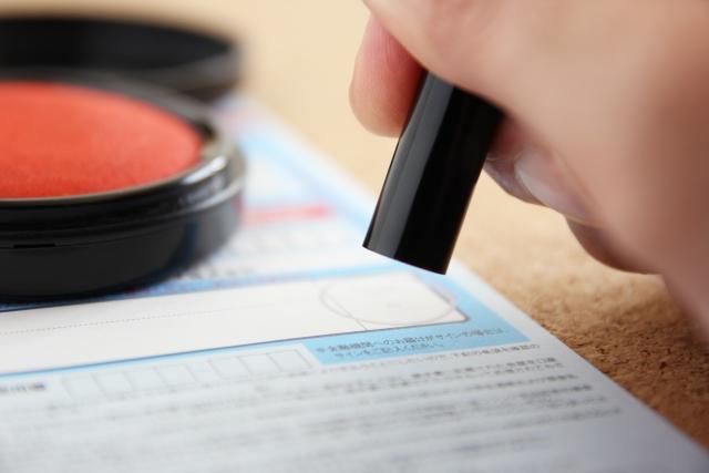 署名と記名、捺印と押印の違いとは?外国人にもお願いする?