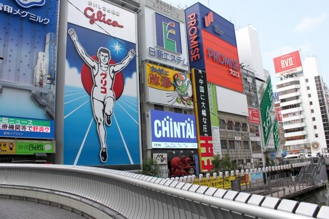 大阪市西成区は治安が悪い?飛田新地やあいりん地区とは?
