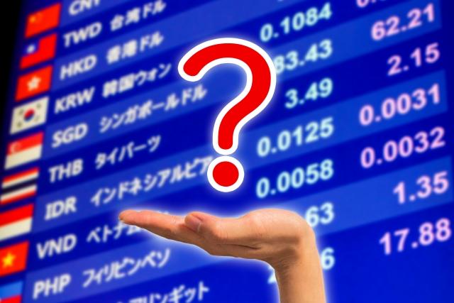 GDPと一人当たりのGDPの意味に違いはある?投資する判断?