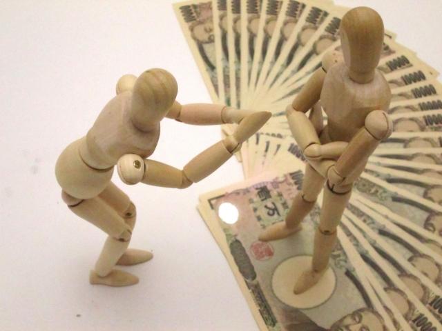 賃貸アパートの保証会社にはどれくらいの金額を支払うの?