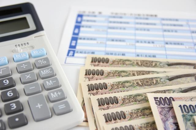 ボーナスにかかる税金の計算方法は? 支給額100万円の場合
