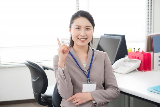 仕事は多種多様!不動産業界の事務職の仕事とその給料は?