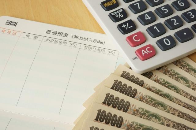 住民税の基本的な計算方法教えます、年収400万円の場合は