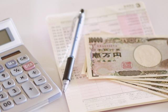 年金の毎月の支払い額はいくらで、どうやって決まるのか?
