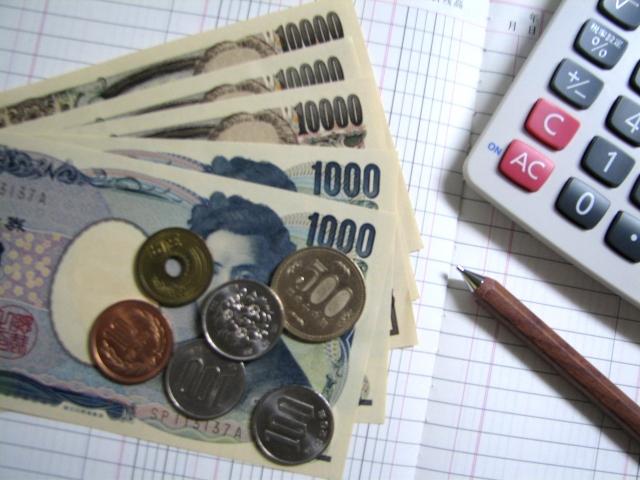 借主の敷金の精算をしたい!知ってもらいたい仕訳の仕方