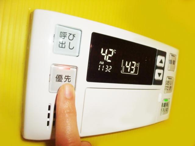 どっちが得?アパートの給湯器の電源は切る派?切らない派?