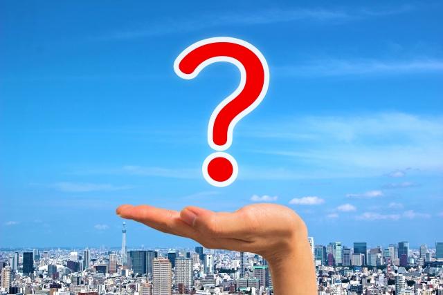 保証会社に支払う家賃の保証料はいつ損金算入するべきか?