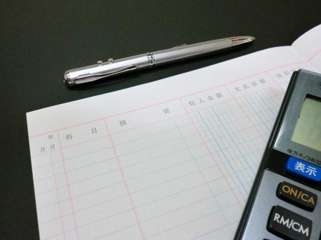 家賃の更新料の帳簿記入!金額によって科目が変わる?