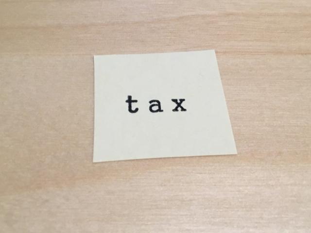 家賃に消費税ってかかるの?個人と法人で違いはある?