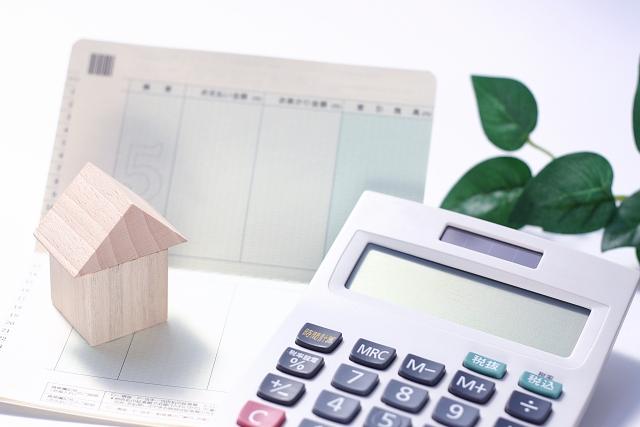 家賃の自動引き落としの手数料はいくら?ufjやみずほを比較