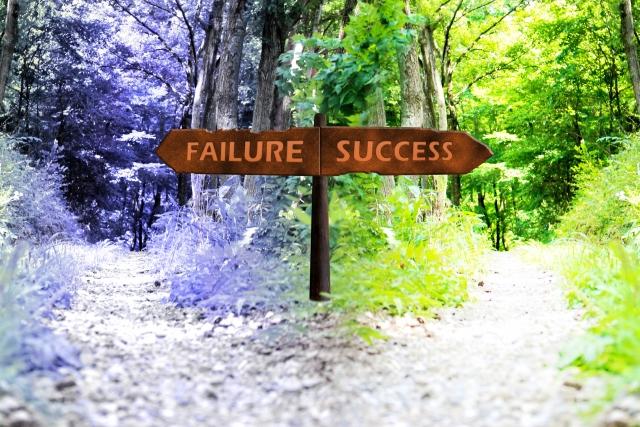 株の好材料で失敗!?投資で損する人が陥るパターンのまとめ