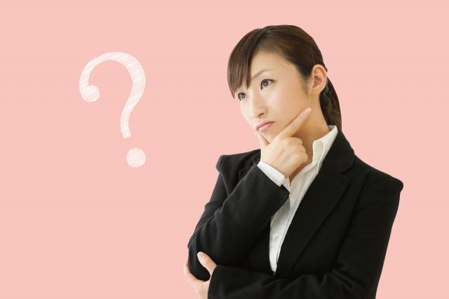 賃貸不動産は何が課税対象?敷金礼金は消費税がかかるの?
