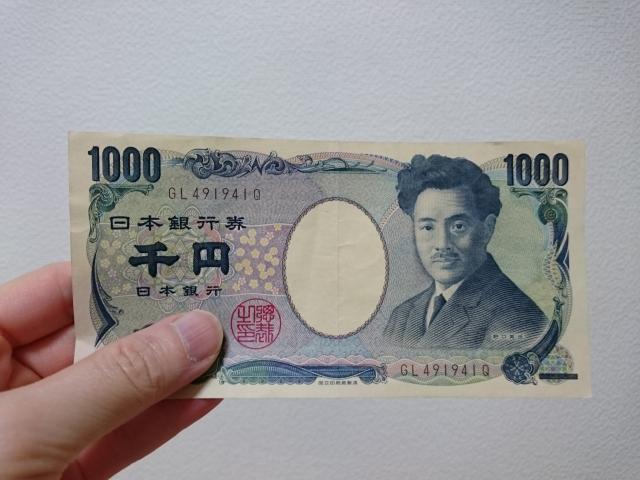 お金の「1k」は1000円ってこと?その意味を詳しく解説!