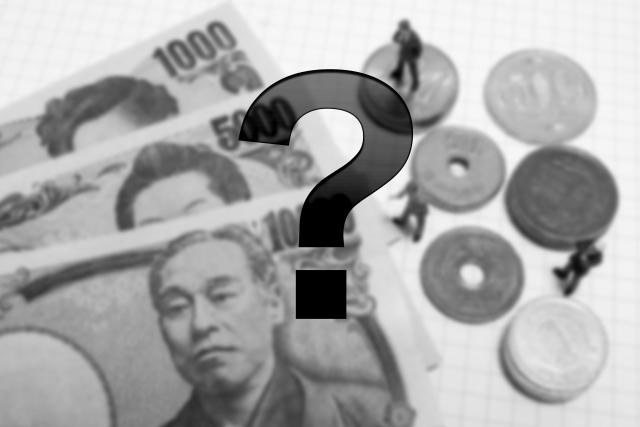円高で最高値を記録したのはいつ?なぜ円は買われたのか?