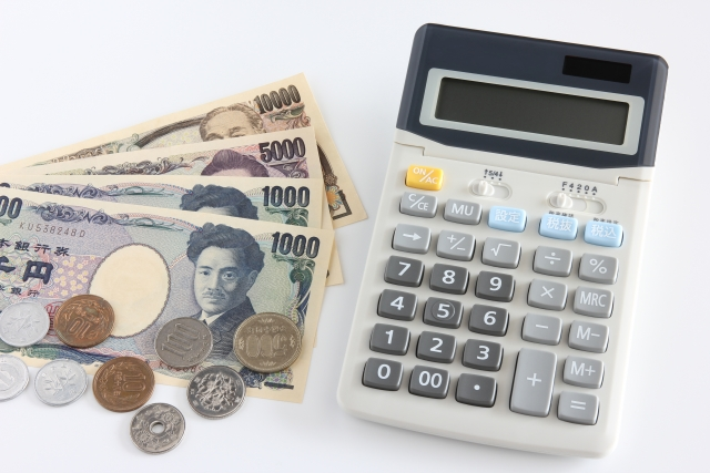 家賃と管理費・共益費の違いとは?仕訳はどうなるか?
