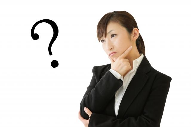 賃貸を退去する時に知っておきたいこと!家賃は日割り可能?