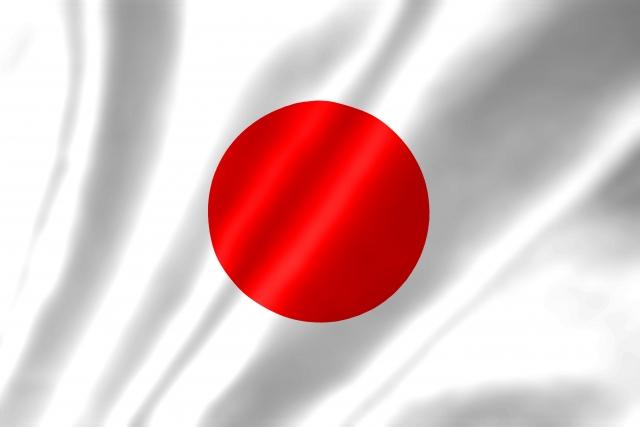 金750のネックレスに日本国旗がデザインされている理由は?