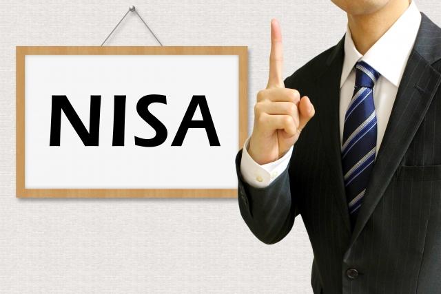 NISA口座で投資をはじめてみよう!おすすめの銘柄もご紹介!