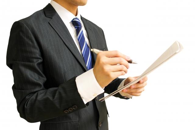 家屋調査での固定資産税対策ってあるの?税金を安く払う方法