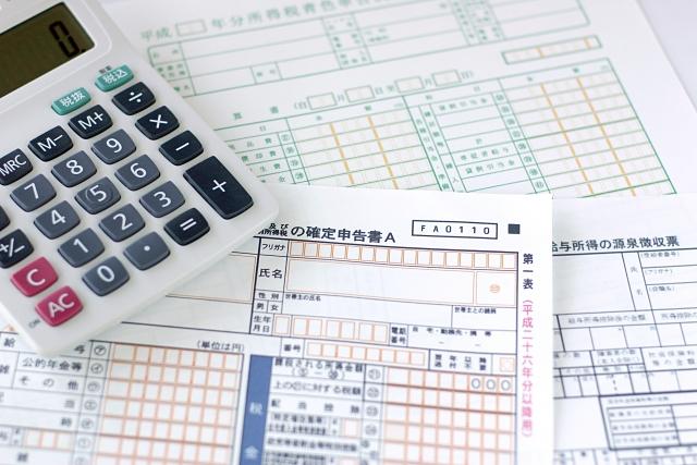 確定申告で世帯主や所得に関する記載を間違えたらどうなる?