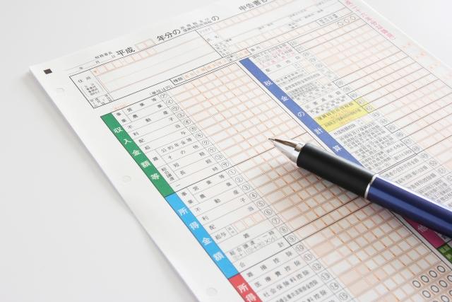 確定申告で登記事項証明書が必要な時とは?申告期限はある?