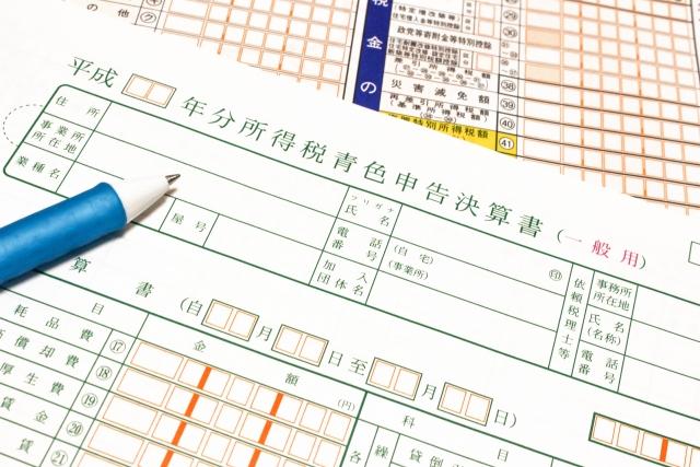 個人事業主の確定申告は、青色申告の申請で毎年お得になる?