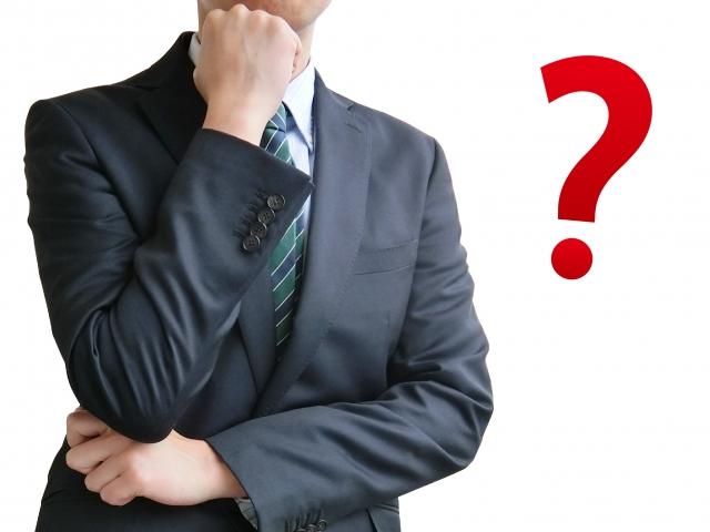 建蔽率がオーバー!不動産投資でデメリットになる理由とは?