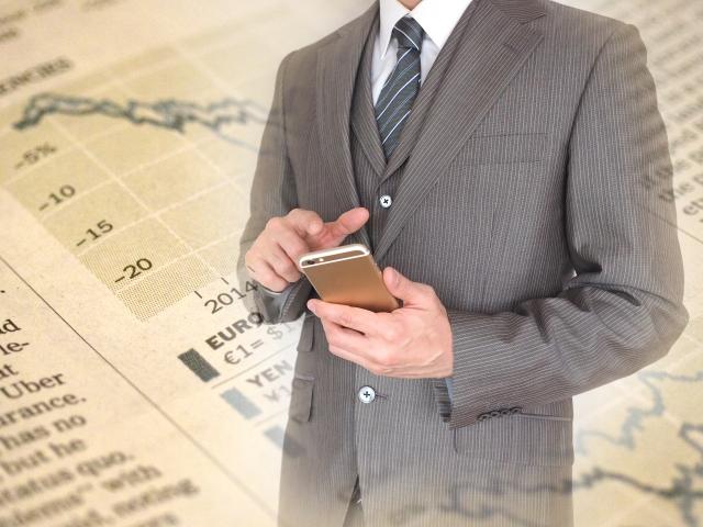 どの証券会社を選ぶべき?手数料を比較することもポイント!