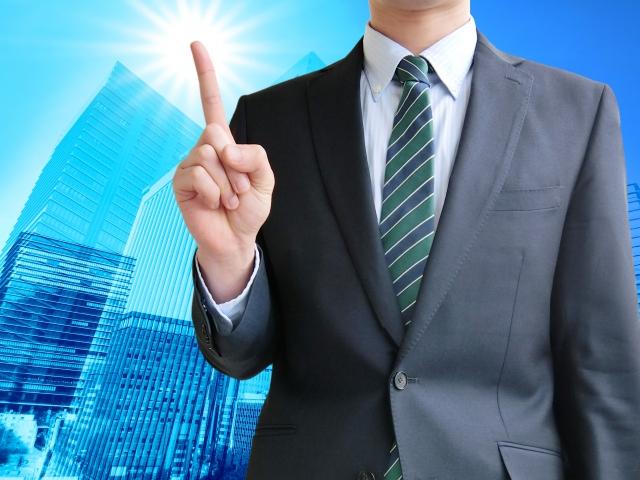 変化するパフォーマンスの意味、ビジネスではどう使われる?