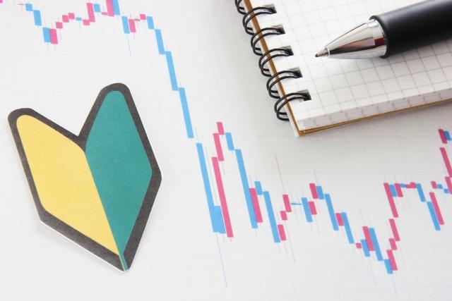 初心者におすすめの投資は金ETF!SBI証券なら即日取引可能!