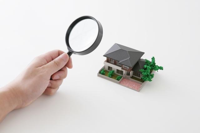 家屋調査はリハビリ職にとって算定を取る有効なアプローチ