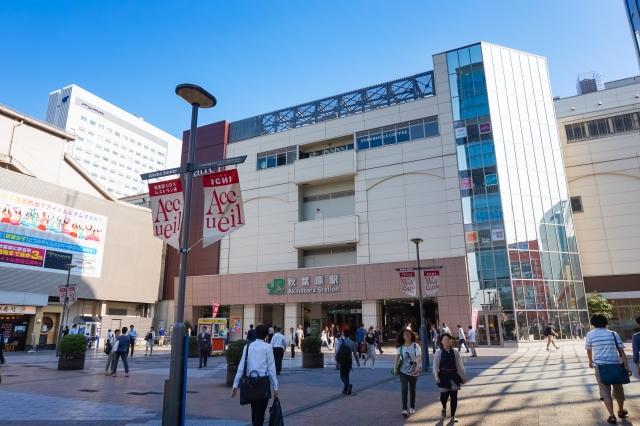 山手線の秋葉原駅は電気街口が便利で魅力的!