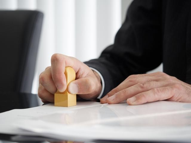 登記申請の方法とは?税金の納め方や収入印紙の貼り方を解説
