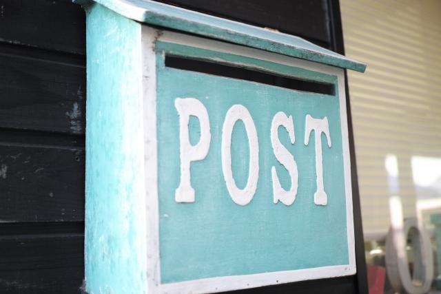 アパートに郵便受けが無ければ手作りして設置しよう