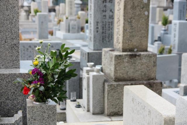 地目の手続きはどう行う?墓地に関わる地目変更を徹底解説