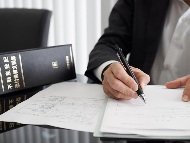登記の補正に期限はある?補正方法と取り下げるときの方法
