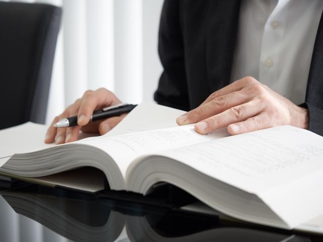 登録免許税が還付されるケースとは?司法書士に相談しよう!