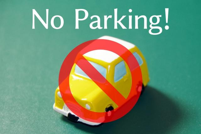 私道の駐車違反は取り締まり対象?曖昧なケースはどうなる?