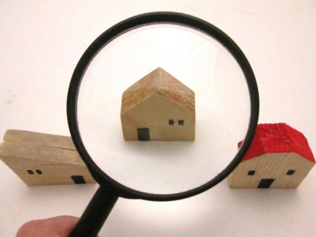 家屋調査は何のため?新築物件の場合にはいつ来るの?