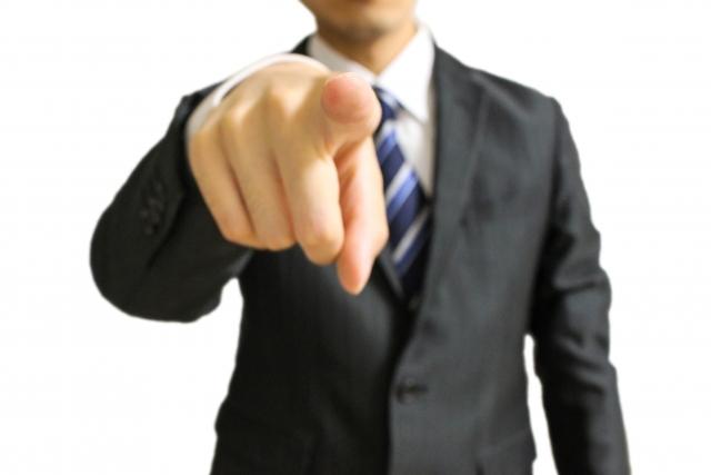 管理会社にクレームを言いたいとき!どこに連絡すればいい?