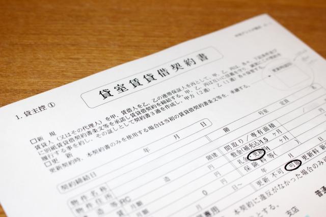 トラブルを未然に防ぐアパートの賃貸借契約書の書き方とは?