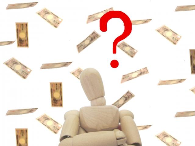信託銀行と銀行の違いは何?預金はできる?そのメリットは?