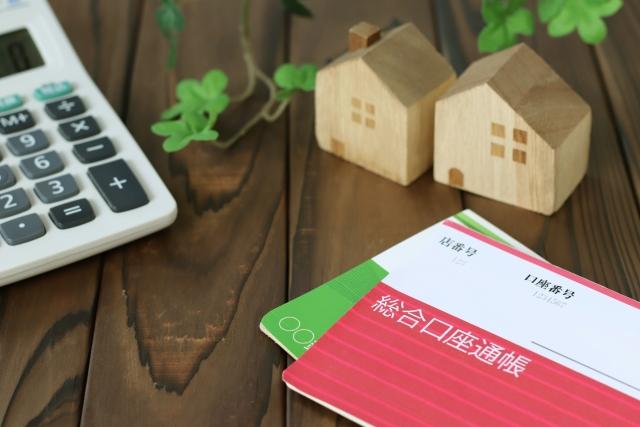家賃を口座振替で支払う!手数料の発生などの注意点とは?