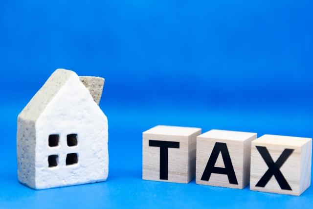登録免許税には軽減措置がある!?必要書類は住民票?