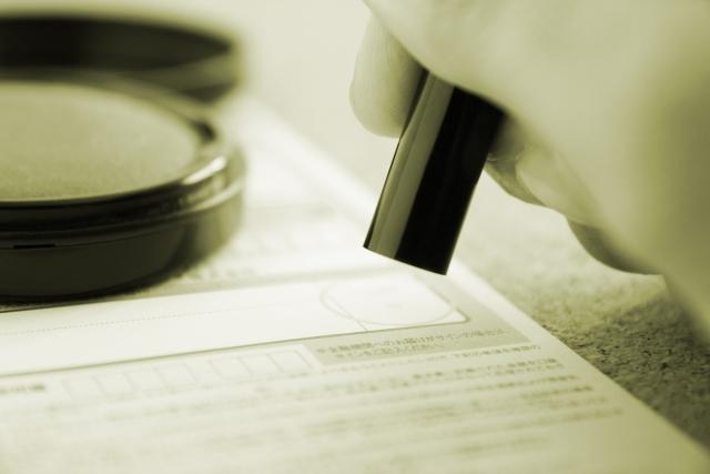 賃貸の名義変更の手続きが必要なケースとは?必要書類も必須